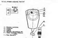 Mikrofonoglosnik-MG-916